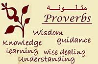 140417_proverb_pix