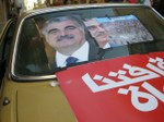 061123beirut_funeral_day_2