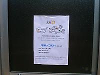 P1030889