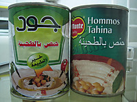 100923_canned_hommos