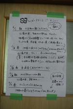 _dsc4040_menu