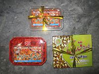 110922_packing_of_sohan_halwa