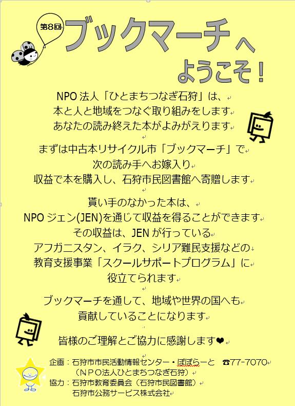 20170518__3