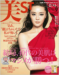 B_story_20130717
