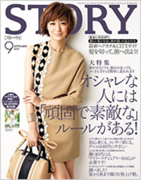 Story_20130801