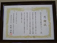 20120601