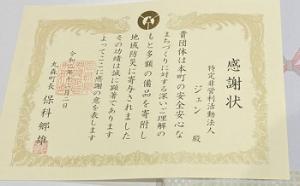1-th_20201211_01