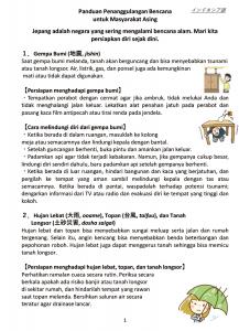 2-indonesia
