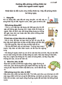 3-vietnamese_20201109163601