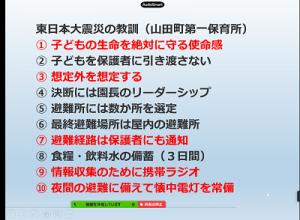 No2_20210112133201